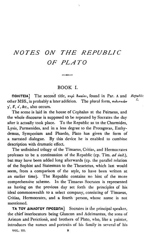 Plato the republic essay questions