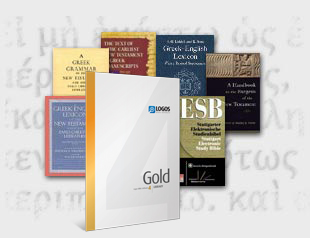 Logos Bible Software products for Greek study