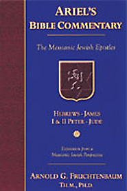 Ariel's Bible Commentary on Hebrews, James, I & II Peter, Jude