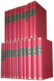 Göttingen Septuagint (64 Vols.)