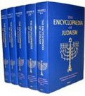 Encyclopaedia of Judaism on Sale!