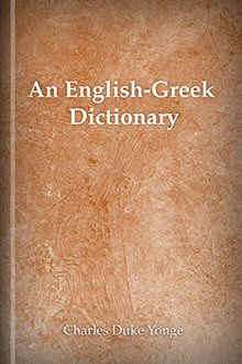 An English-Greek Dictionary