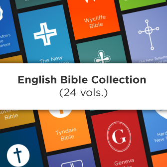 English Bible Collection