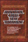 Analytical Greek New Testament (Friberg, Barbara and Timothy) with Nestle Aland 27th ed. 2.0