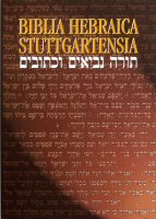 Biblia Hebraica Stuttgartensia (BHS Hebrew): With Westminster 4.2 Morphology