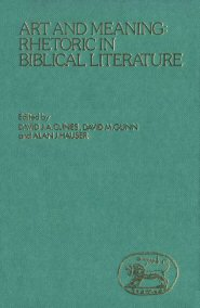Art and Meaning: Rhetoric in Biblical Literature