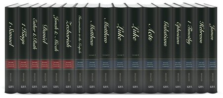 Reformed Expository Commentary (17 vols.)