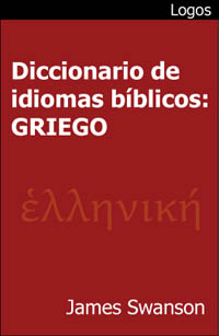 diccionario en griego: