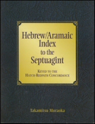Hebrew/Aramaic Index to the Septuagint