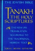 Tanakh: The Holy Scriptures