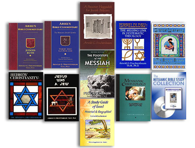 Ariel Ministries Messianic Collection (11 vols.)