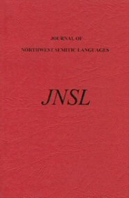 Journal of Northwest Semitic Languages, 1995–2007 (26 Issues)