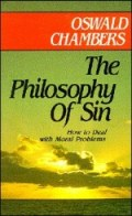 The Philosophy Of Sin