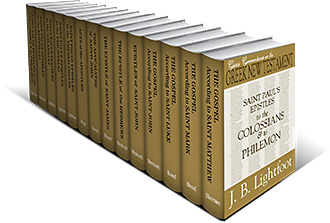 Classic Commentaries on the Greek New Testament (14 vols.)