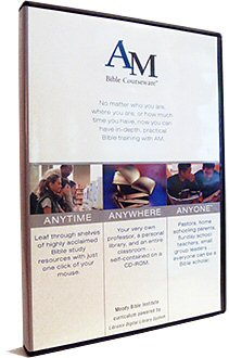 Foundation of Biblical Ministry (AM Bible Courseware)