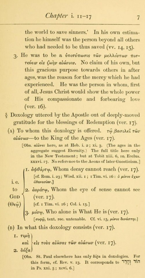 an analysis of the pastoral epistles by paul Key words: pastoral epistles, paul, pseudepigraphy, canon, pauline theology this paper was first delivered in the hebrews, pastoral and general epistles and.