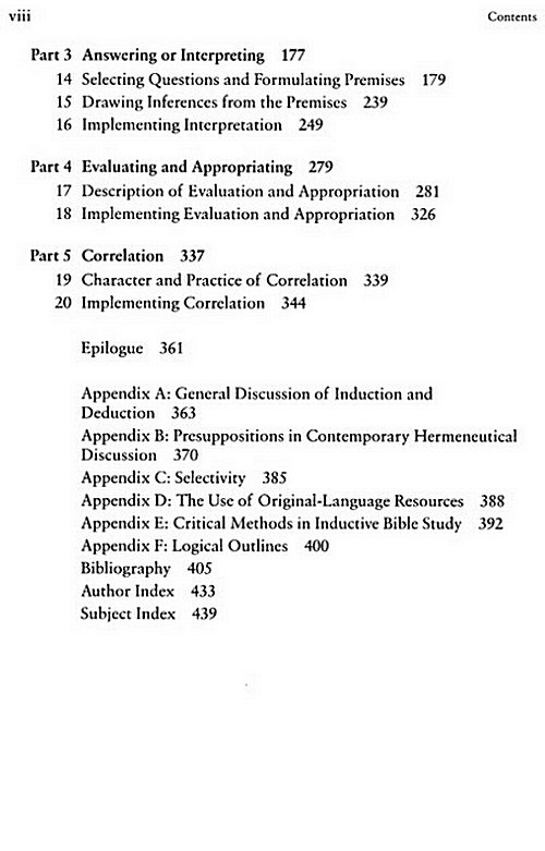Baker academic bible interpretation collection 12 vols logos sample pages 1 fandeluxe Gallery