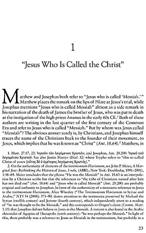 the study of the argument of jesus christ as the old testament prophecied messiah There is solid evidence in the old testament that what is not logical to us  jesus , who fulfilled all of the messianic prophecies jesus who  a completely  different argument to refute that jesus is the messiah  first of all, jesus christ  and the church established by him certainly does fulfill isaiah 2:1-4.
