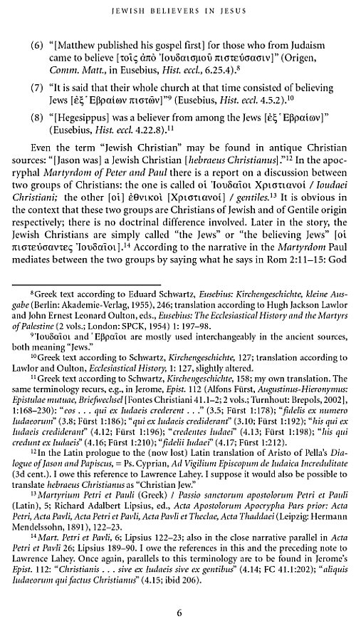 Baker academic early church collection 22 vols logos bible software jewish believers in jesus the early centuries fandeluxe Images