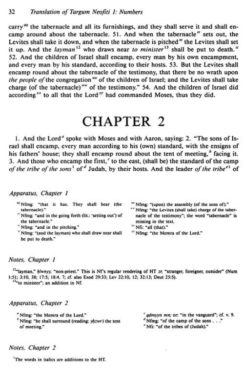 The Aramaic Bible Series 22 Vols Logos Bible Software