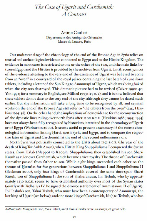 essays on ancient israel in its near eastern context The hebrew bible in its ancient near eastern setting: biblical religion in context  the background of ancient near eastern culture  bible is really the religion of ancient israel.