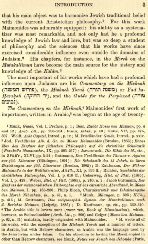 Essays writings abraham ibn ezra