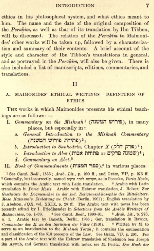 essay on moses maimonides Moses ben maimon, or maimonides, was one of the greatest thinkers of the  then follow an essay on the literary character of the guide of the perplexed by leo.