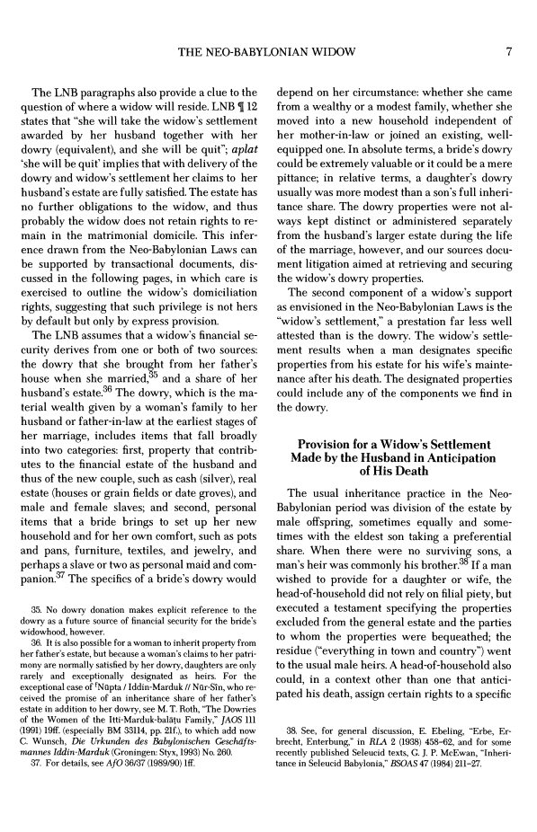 מחקרים בתולדות ישראל : בעת