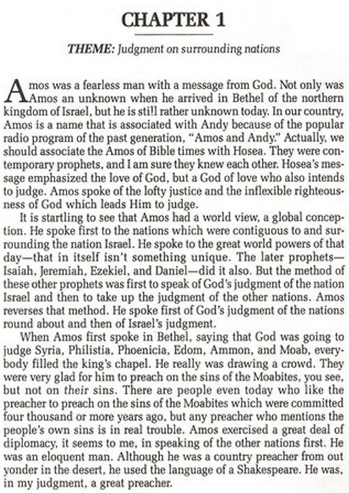 preaching of the prophet amos against the sinful kingdom of israel in 750 bce It was the assyrians that destroyed the northern kingdom israel under shalmaneser sin, the moon -god shamash, the later the prophet nahum spoke against.