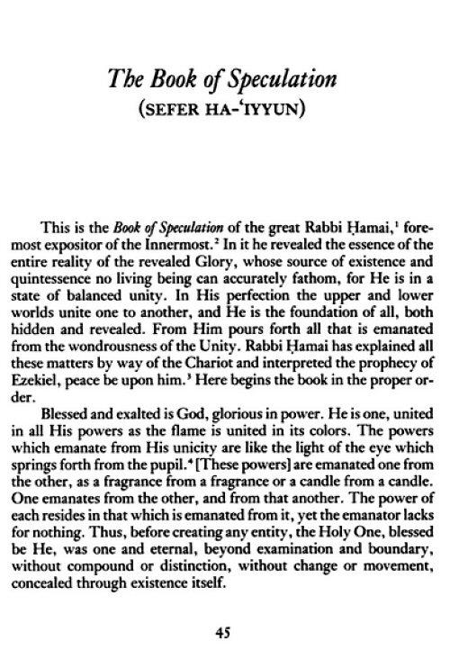 Classics of Jewish Spirituality (15 vols ) | Bible Study at its best