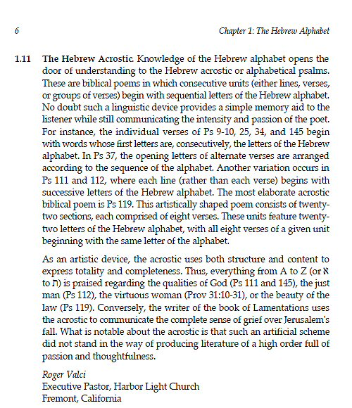 basics of biblical hebrew workbook pdf