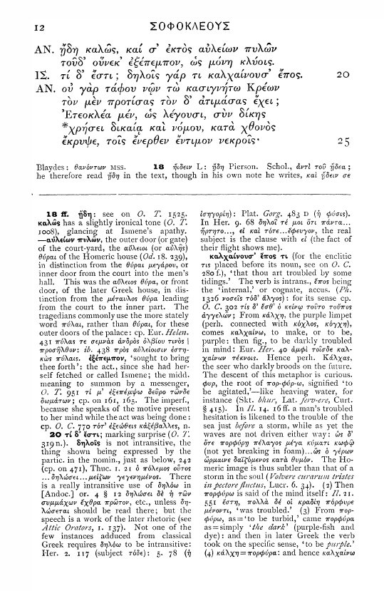 an analysis of the greek values reflected in the tragedy antigone by sophocles Toward antigone, they are both sympathetic and critical, but differences of age and gender prevent a close association with her in their songs they introduce or develop ideas which often impart a certain sense of disjunction, because the connection to the previous episode is not immediately apparent nevertheless, the ideas are relevant to.