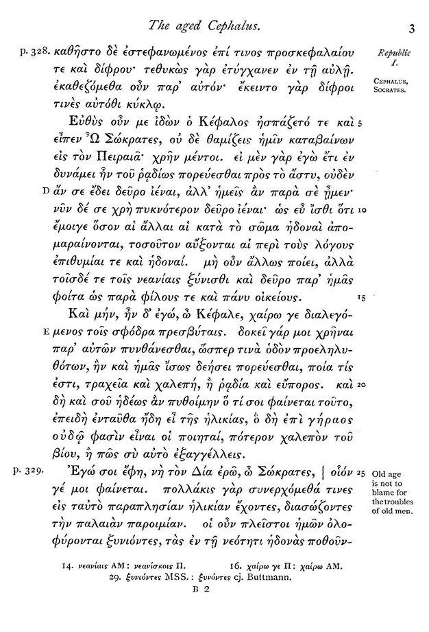 essays on platos republic