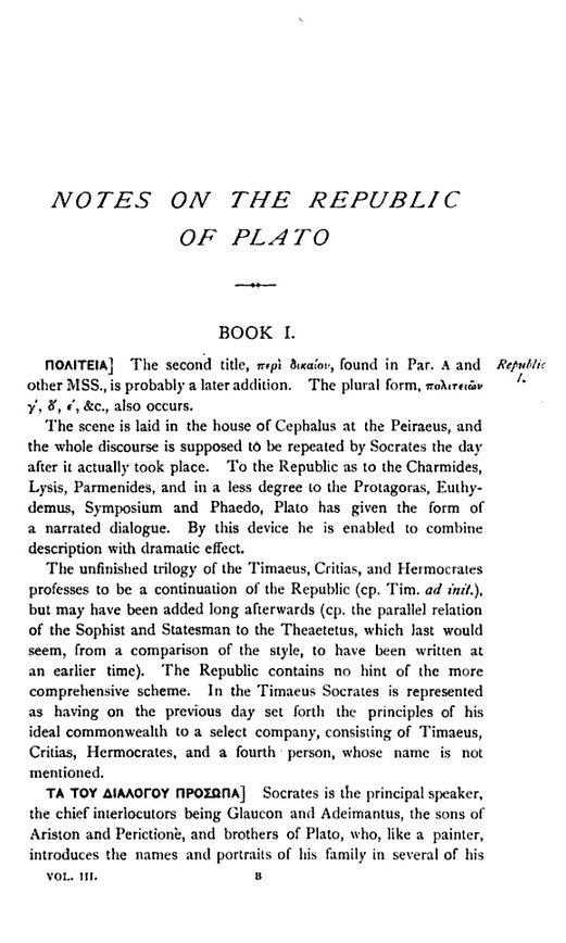 the republic of plato essay Plato, republic: justice posted by beckyclay | november 8, 2010 in book i of the  republic, thrasymacus provides an account of justice stating that it is the.