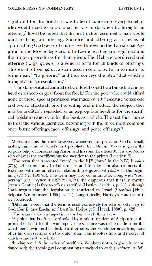 Les descriptions dans les romans: inutiles ou essentielles? | Annabac