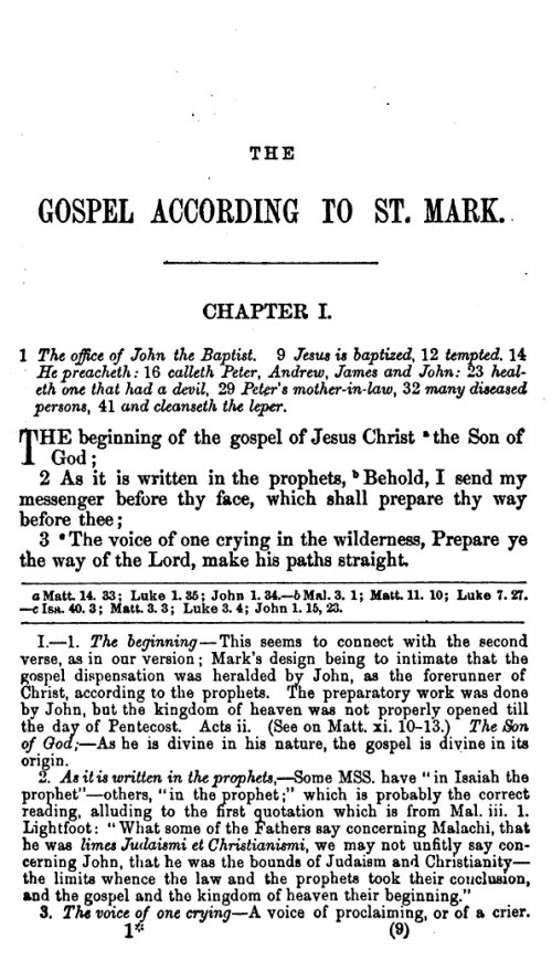 essay gospel gospels mark secret secret thomas There's a reason why the gospel of thomas didn't make the particularly the gospels of matthew, mark  these are the secret words which the living.
