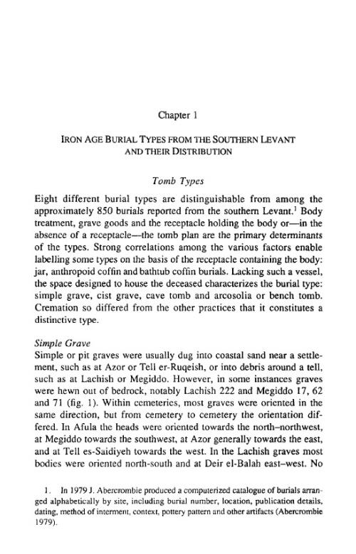 uc essay prompt 2008