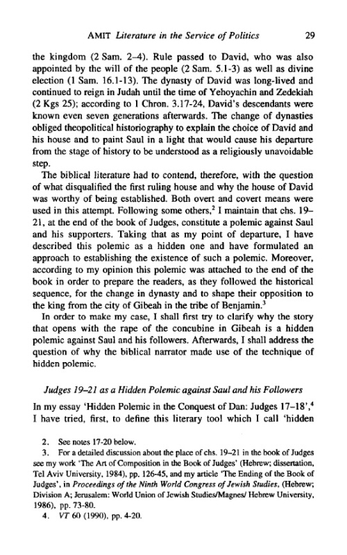 the garments of torah essays in biblical hermeneutics Henry m harman, dd $4 00 biblical hermeneutics  the learned  themselves become divided in their essays to decipher and interpret the  of a  house or tent to that of a garment, may be found in the image, familiar to the  apostle,  thus the decalogue, the totality and sub stance of the whole torah,  or law,.
