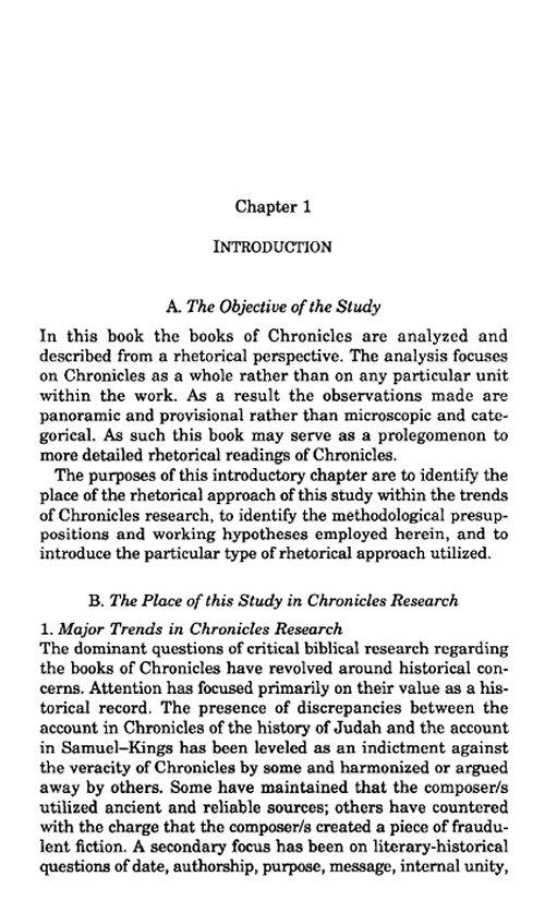 principles of paradigmatic analysis essay