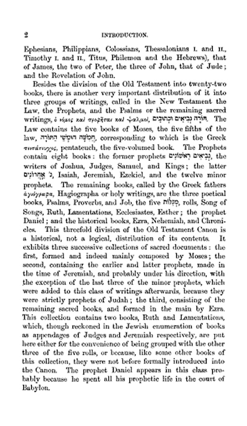 dissertations on the genuineness of the pentateuch Bibliographical references included dissertations on the genuineness of the pentateuch /tr from the german by je ryland.