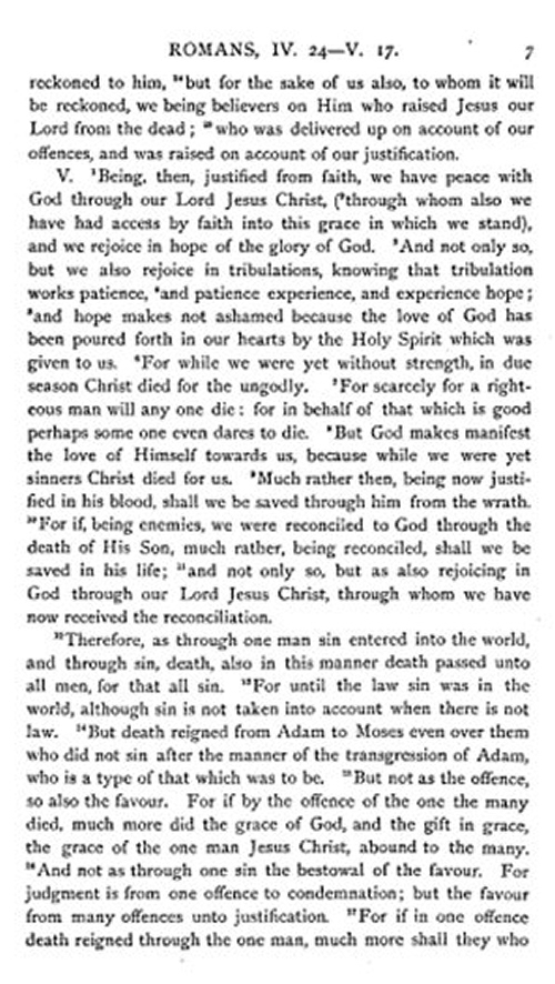 romans 1-8 essay In romans, many answers about human life, the natural world and mankind in relation to god can be found reflection on romans 1-8 june 25, 2013.