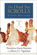 Dead Sea Scrolls Study Edition Book Cover
