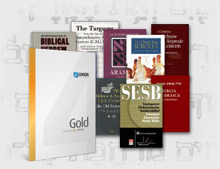 Logos Bible Software products for Hebrew study