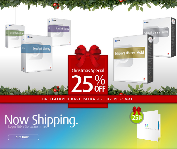 Logos Bible Software 2008 Christmas Specials