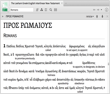 Reader's Edition Interlinear Thumbnail