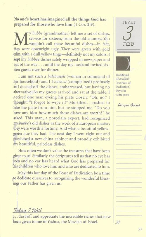 women empowerment in the old testament essay Stories of bible women princesses, heroines women in the bible princesses athaliah old testament bible quiz.