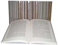 Forms of the Old Testament Literature Series (17 Vols.)