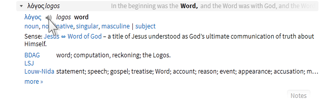 Using the Exegetical Guide and New Features - Logos Bible Software
