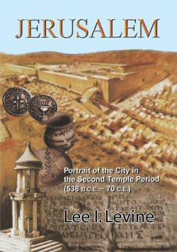Jerusalem city of the book
