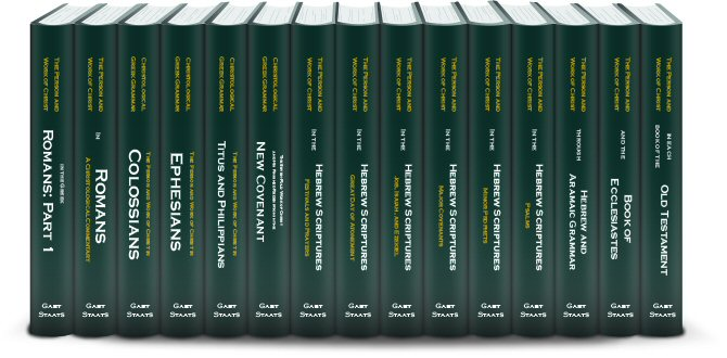 The Person and Work of Christ Collection (15 vols.)